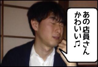 f:id:aku_soshiki:20140505023016j:plain