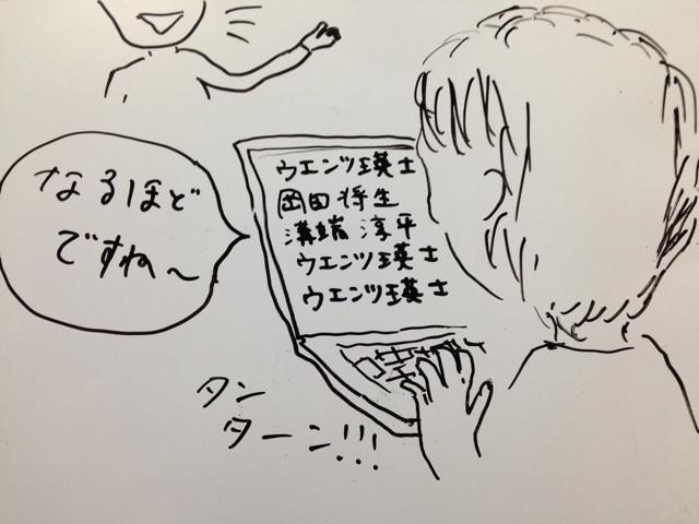f:id:aku_soshiki:20140204230144j:plain