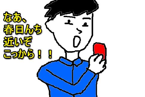 f:id:aku_soshiki:20140506190411p:plain