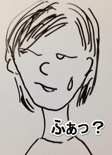 f:id:aku_soshiki:20140501224528p:plain