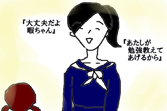 f:id:aku_soshiki:20140918152330j:plain