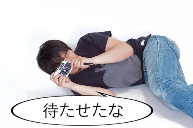 f:id:aku_soshiki:20140325204735j:plain