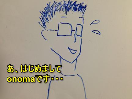 f:id:aku_soshiki:20140512183523p:plain