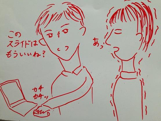 f:id:aku_soshiki:20140610151343j:plain