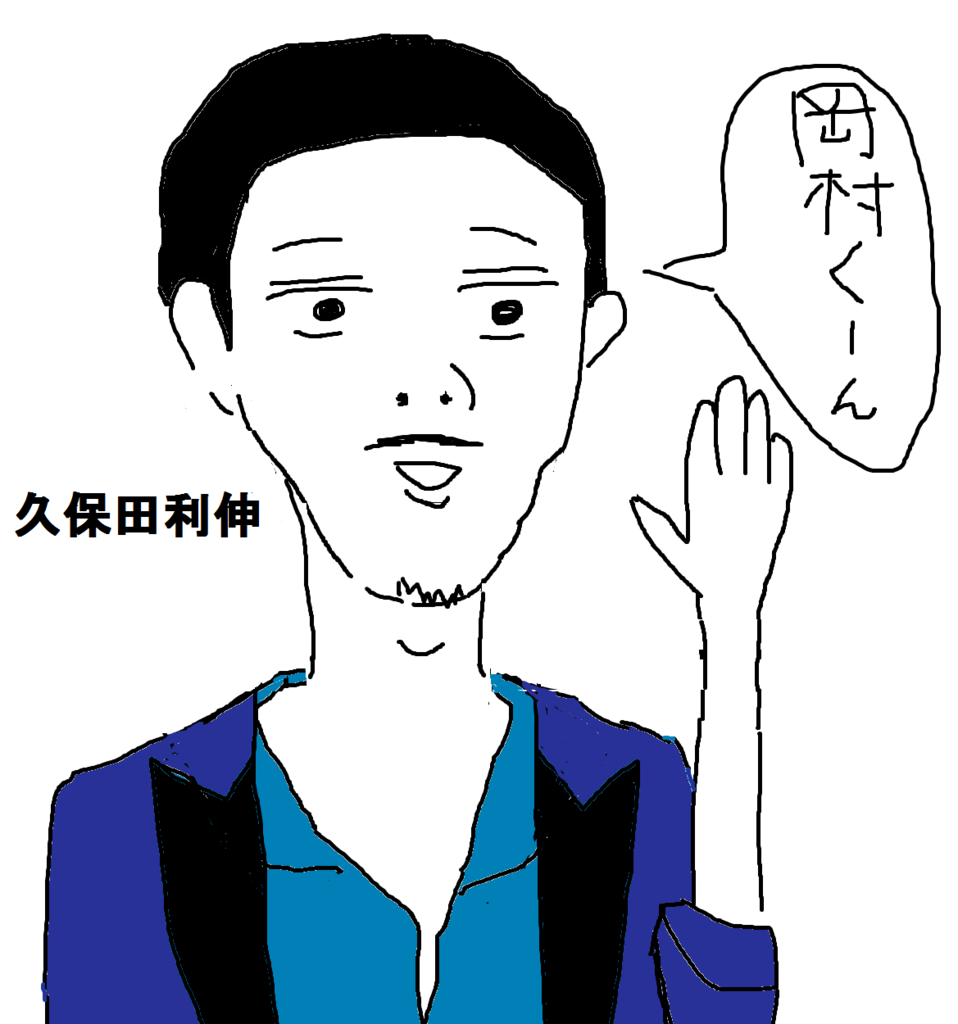 f:id:aku_soshiki:20161024234525p:plain