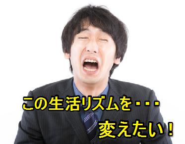 f:id:aku_soshiki:20140729020223p:plain