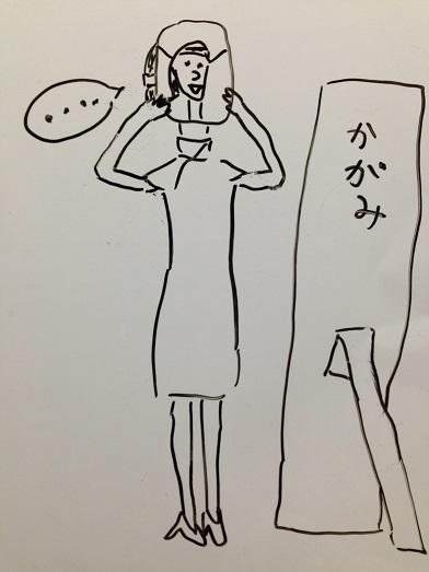 f:id:aku_soshiki:20140608234600j:plain