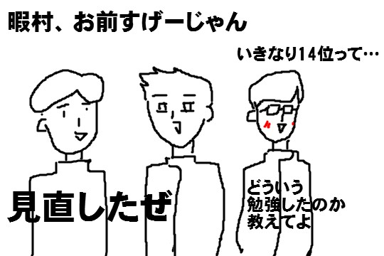f:id:aku_soshiki:20140917154646j:plain