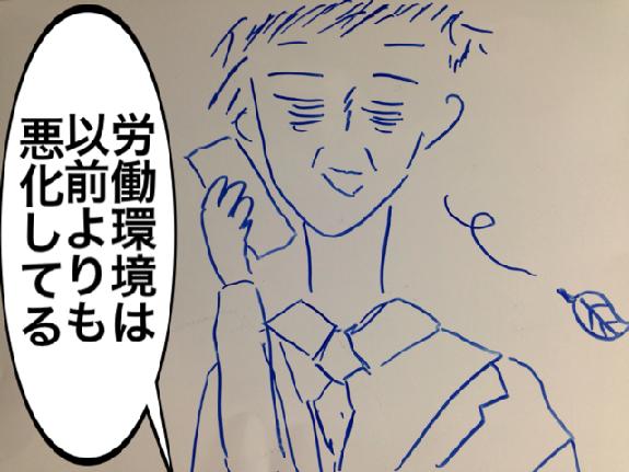 f:id:aku_soshiki:20140422224154p:plain