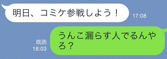 f:id:aku_soshiki:20141230131832j:plain