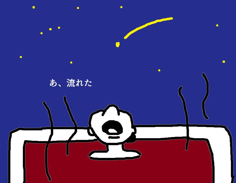 f:id:aku_soshiki:20151201000130p:plain