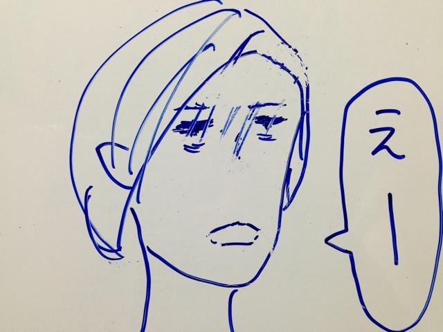 f:id:aku_soshiki:20140109211037j:plain