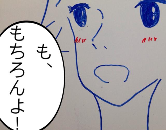 f:id:aku_soshiki:20140315004459j:plain