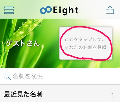 f:id:aku_soshiki:20140523215927p:plain