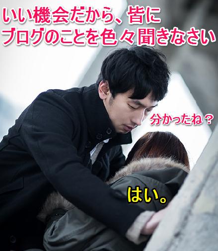f:id:aku_soshiki:20140509182523p:plain