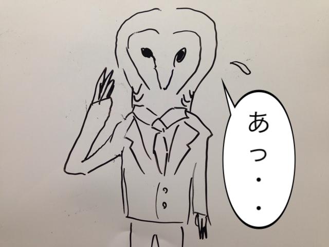 f:id:aku_soshiki:20140326154751j:plain
