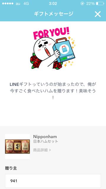 f:id:aku_soshiki:20141212022137p:plain