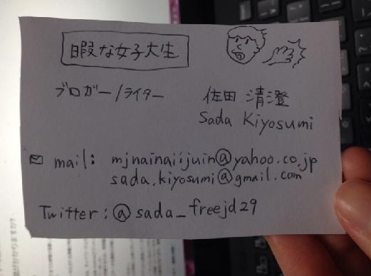 f:id:aku_soshiki:20140523220203p:plain