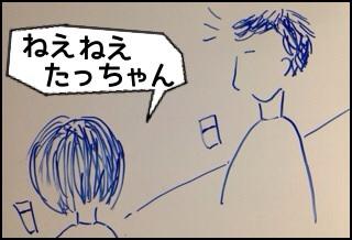 f:id:aku_soshiki:20140510110305j:plain