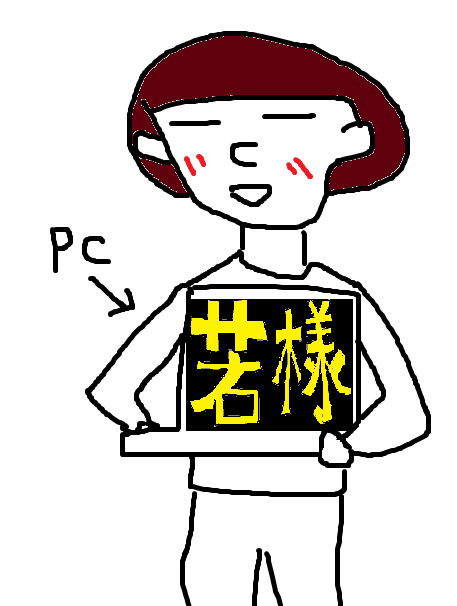 f:id:aku_soshiki:20150401070000p:plain