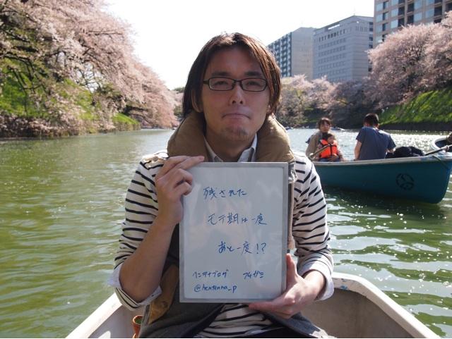 f:id:aku_soshiki:20140409202917j:plain