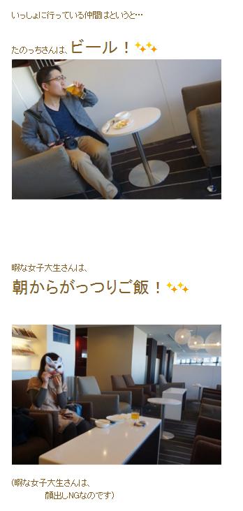 f:id:aku_soshiki:20160211202034p:plain