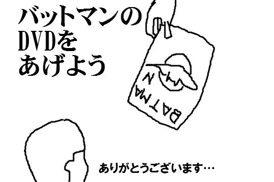 f:id:aku_soshiki:20140904202227p:plain