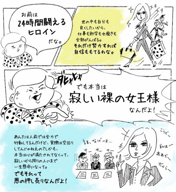 f:id:aku_soshiki:20141226143653p:plain