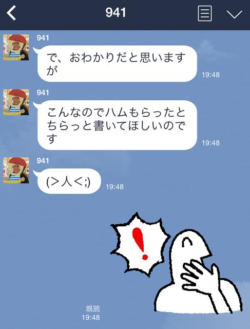 f:id:aku_soshiki:20141212021809p:plain