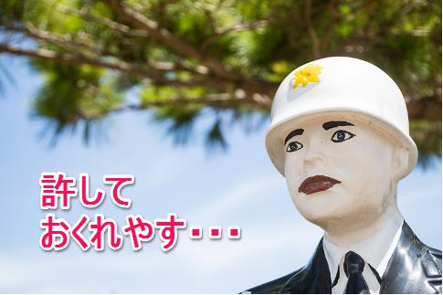 f:id:aku_soshiki:20140810171402p:plain
