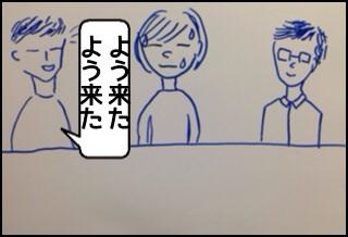 f:id:aku_soshiki:20140504011101j:plain