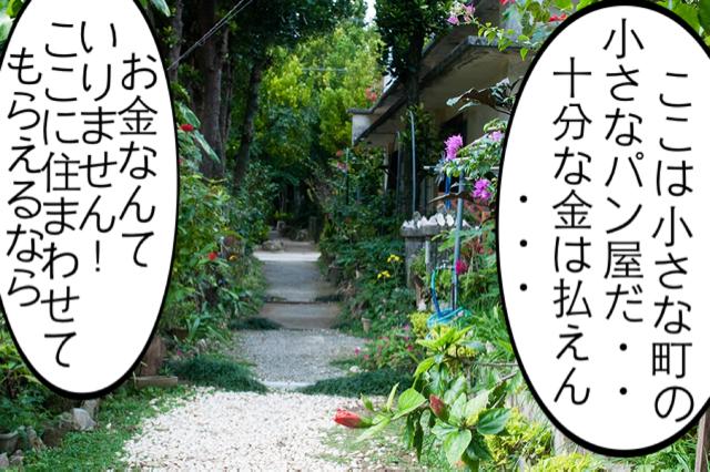 f:id:aku_soshiki:20140315004353j:plain