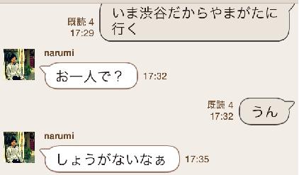 f:id:aku_soshiki:20140611135253p:plain