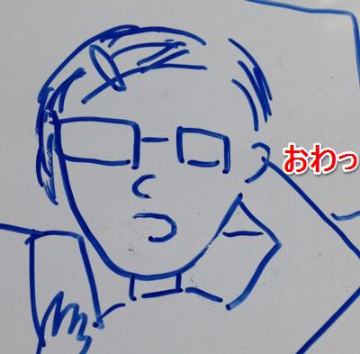 f:id:aku_soshiki:20140424164315p:plain