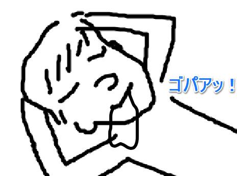f:id:aku_soshiki:20140506204011p:plain