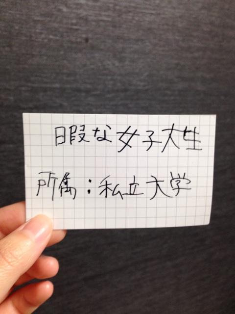 f:id:aku_soshiki:20140202220127j:plain