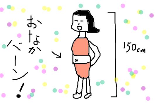 f:id:aku_soshiki:20131203200422p:plain