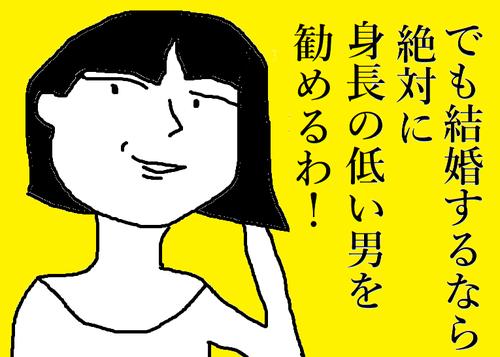 shufu4