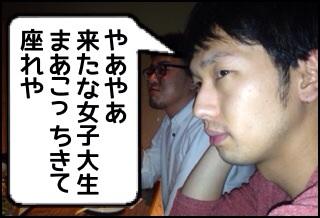 f:id:aku_soshiki:20140504004613j:plain