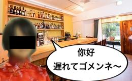 f:id:aku_soshiki:20140412123512j:plain