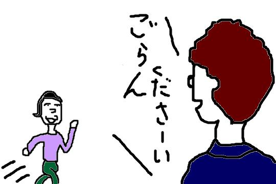 f:id:aku_soshiki:20131215193422p:plain