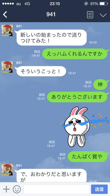 f:id:aku_soshiki:20141212021732p:plain