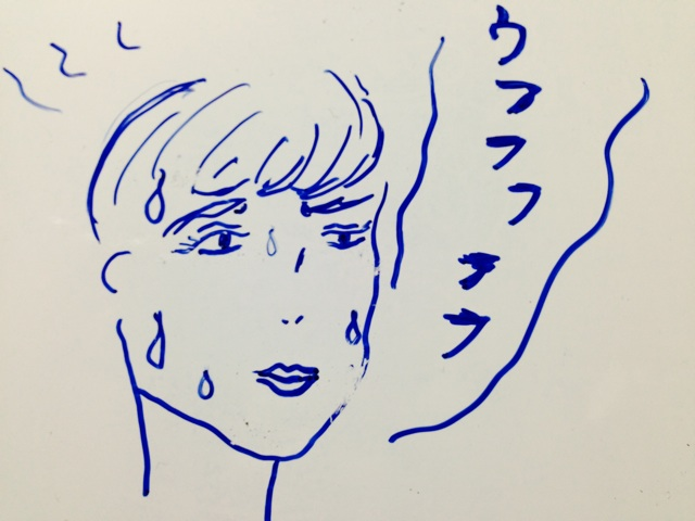 f:id:aku_soshiki:20140109204700j:plain