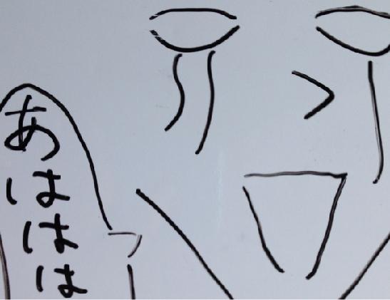 f:id:aku_soshiki:20140428091836p:plain