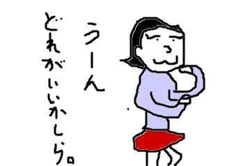 f:id:aku_soshiki:20131215195511p:plain