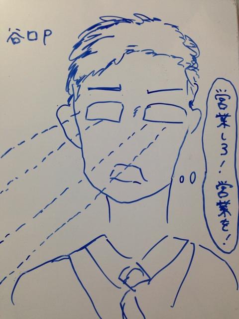 f:id:aku_soshiki:20140202193806j:plain