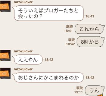 f:id:aku_soshiki:20140430044029p:plain