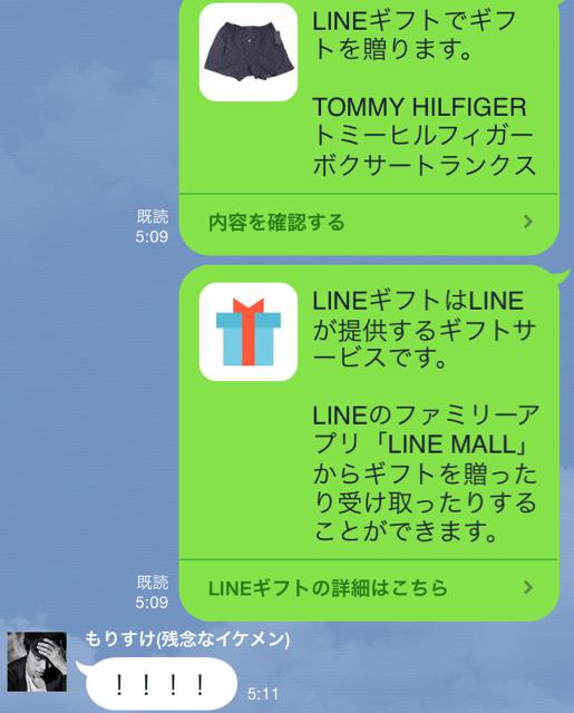 f:id:aku_soshiki:20141212031203p:plain