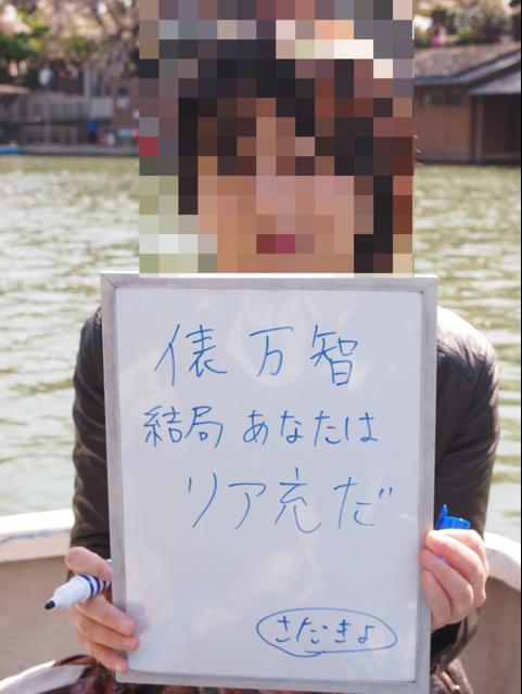 f:id:aku_soshiki:20140409133041j:plain