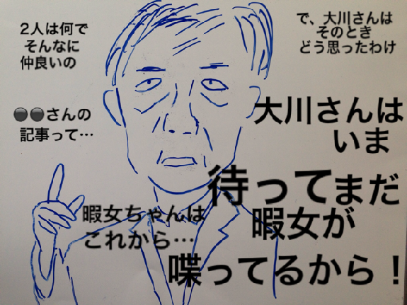 f:id:aku_soshiki:20140424162132p:plain